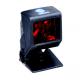 Quantum IS3580 OEM Omni-Directional Laser